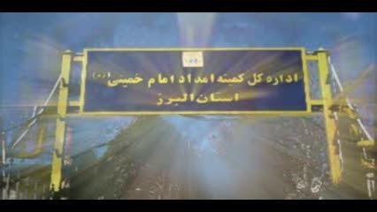 سرود زیبای دستان باز- شعر حسن اسحاقی- راهیان نور-