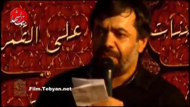 شهادت امام صادق (ع)حاج محمود کریمی -