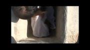 برزخ (سیاحت غرب) - فیلم داستانی