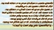 پاسخ حضرت علی (ع) به علم بهتر است یا ثروت؟