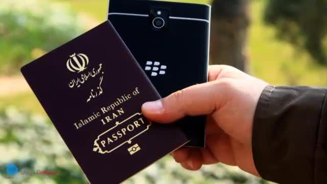 بررسی بلک بری پاسپورت