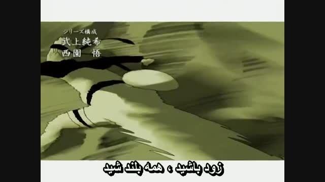 ناروتو شیپودن قسمت 8 (فارسی - صوت ژاپنی )
