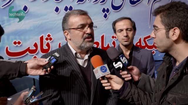 گفتگوی خبری دکتر عمیدیان رییس سازمان تنظیم مقررات رادیو