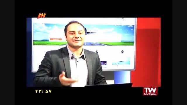 معرفی سایت خرید بلیط هواپیما و چارتر در شبکه 3 -alibaba