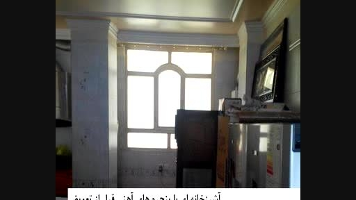 تبدیل درب و پنجره قدیمی به upvc بدون تخریب-09131132026
