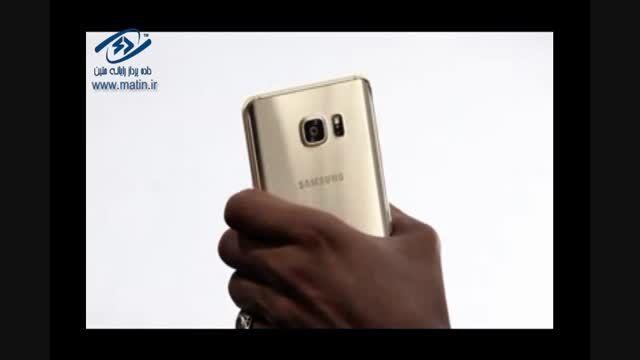 اولین تیزر تبلیغاتی سامسونگ برای Galaxy Note 5
