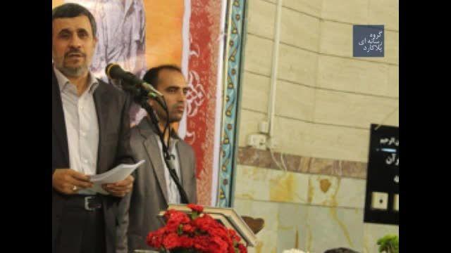 موزیک ویدئو حضور دکتر احمدی نژاد در مسجد محمدیه