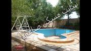 فروش باغ ویلای فوق لوکس در خوشنام ملارد کد230