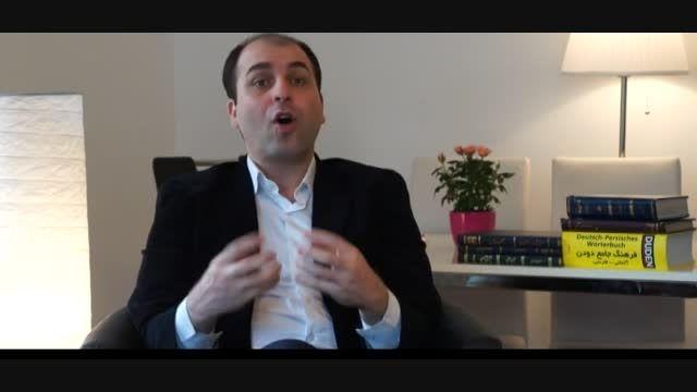 مسائل حقوقی در خصوص قوانین سرمایه گذاری در خارج از کشور