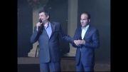 اجرای مشترک حسن ریوندی و محمود شهریاری