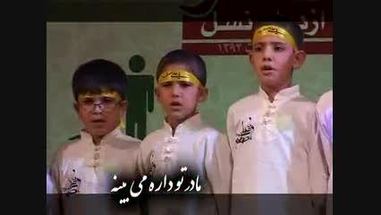 گروه سرود نوجوانان موسسه فرهنگی بهشت دارالعباده