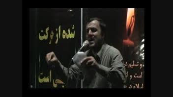 حاج سید یوسف شبیری و حاج حسین جمالی