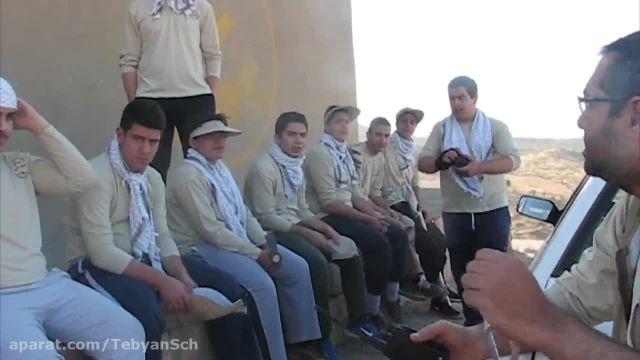 فیلم گزارش اردوی جهادی کرمانشاه - تابستان ۹۴