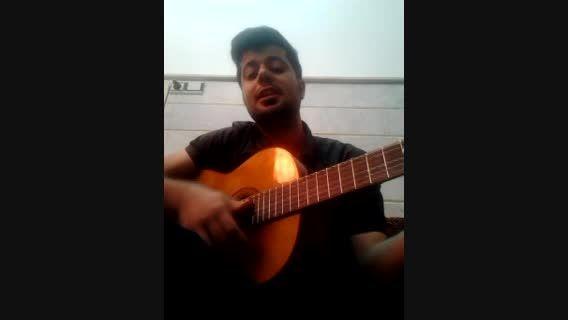گیتار (چته رفیق ...غمگین) علیرضا تابش