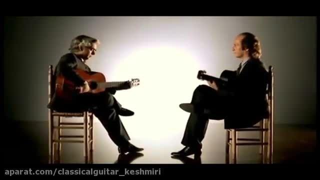 سویلیاناس- پاکو دلوسیا و مانولو سانلوکار -گیتار فلامنکو