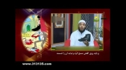 کلیپ طنز وهابی چه خبر قسمت 14
