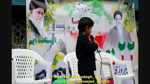 آهنگ می كشیم حامدزمانی با صدای علیرضا(حامدزمانی 4 ساله)
