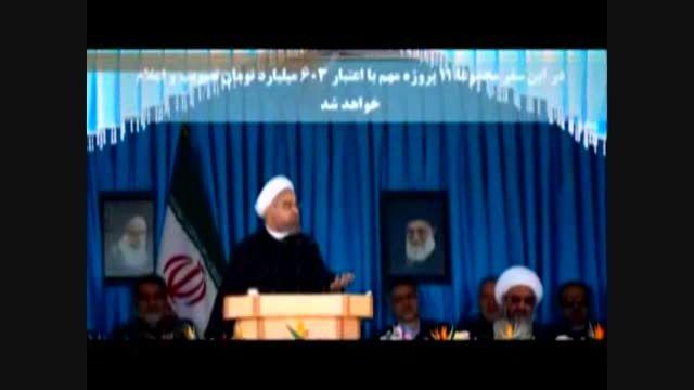 کاروان تدبیر و  امید در بوشهر