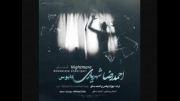 آهنگ جدید احمدرضا شهریاری با نام کابوس