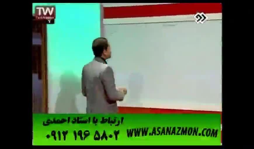 آموزش و تدرس درس فیزیک - کنکور ۱
