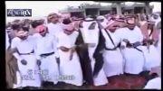 رقص وپایکوبی وزیر آموزش وپرورش عربستان!!