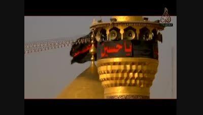 نماهنگ تزورونی با زیرنویس فارسی [HD] ویژه اربعین...