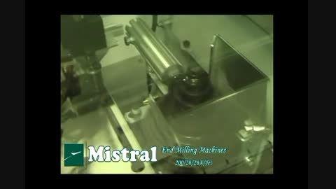 فوم (آلومینیوم): دستگاه مولیون(یک مدل)-کپی روتور(3 مدل)