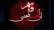 حاج محمود کریمی شب 5 محرم 93