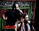 محمد حسین حدادیان.حاج رضا هلالی.شهادت امام صادق139011