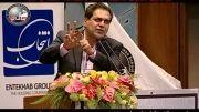 سخنرانی دکتر احمد حلت درهمایش بین المللی DBA-MBA