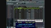 آکورد آهنگ بندری در FL Studio
