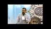 شام میلاد امام رضا1392-حاج محمود کریمی-سرود