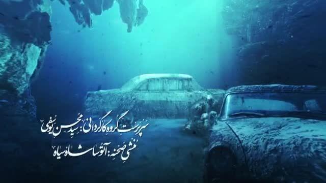 سریال شهرزاد-خواننده:علیرضا قربانی-آوا:بهرخ شورورزی