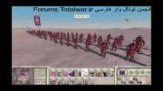 بزرگترین مود ایرانی روم توتال وار