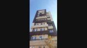 نمای آپارتمان در بلوار ارشاد کرمانشاه | املاک بسپار