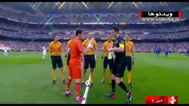حواشی بازی رئال مادرید-یوونتوس