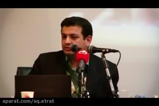 سخنرانی استاد رائفی پور داعش