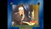 عبد الباسط -تلاوت مجلسی  نادر از سوره غاشیة