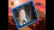 روضه خوانی مرحوم کوثری در محضر امام (ره)