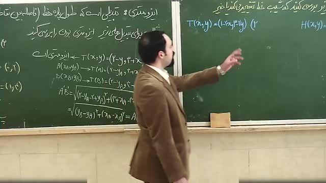 آموزش صفر تا صد هندسه- شیب خط-امتحان نهایی