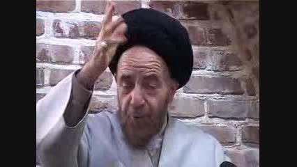 روضه حضرت زهرا سلام الله علیها - به زبان آذری