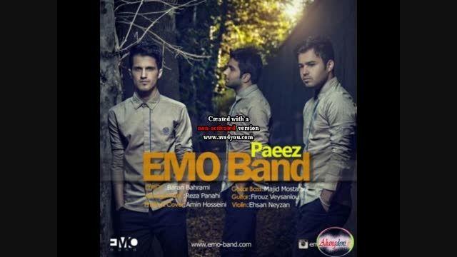 آهنگ جدید و بسیار زیبای امو باند _ paeez