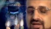 موزیک ویدیو ماه نو با صدای محمد اصفهانی