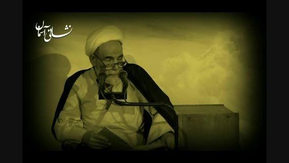 پندنامه های حاج آقا مجتبی تهرانی(ره)...قسمت دوم
