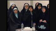 شعرخوانی خانم صدیقه عظیمی نیا در محضر رهبر انقلاب