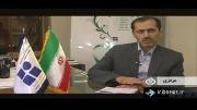 خبر اختراع دانشمندان ایرانی