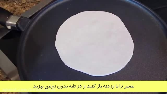 آموزش پخت نان ترتیلا