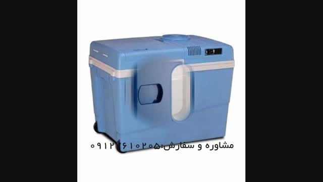 فروش انواع یخچال خودرو و گرمکن خودرو