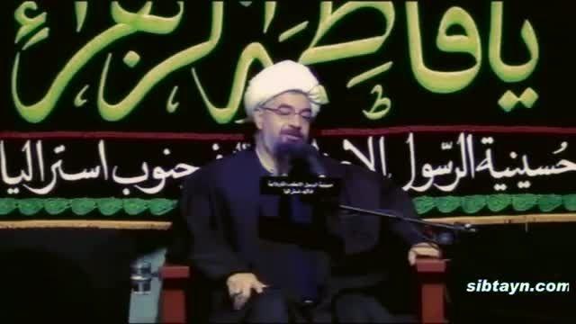 قسمت پنجم - پاسخ به شبهه وهابی و سلفی در رابطه با توسل