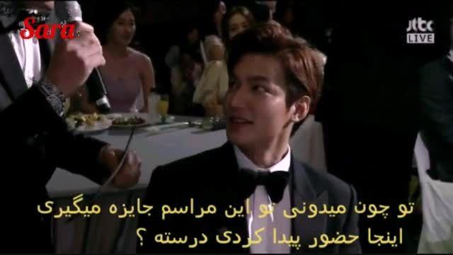 پرسیدن درباره ی سوزی از لی مین هو با زیر نویس فارسی
